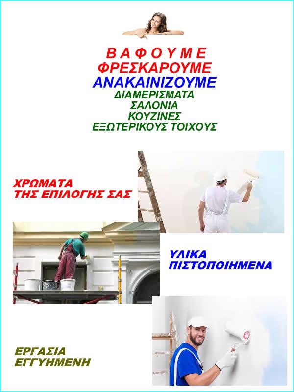 ΥΠΗΡΕΣΙΕΣ
